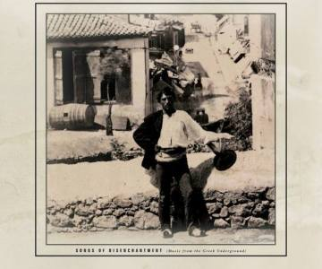 BrendanPerry-radiopoint