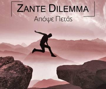 ZANTE_DILEMMA