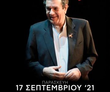 Spanoudakis_poster