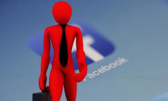 Abandonner Facebook