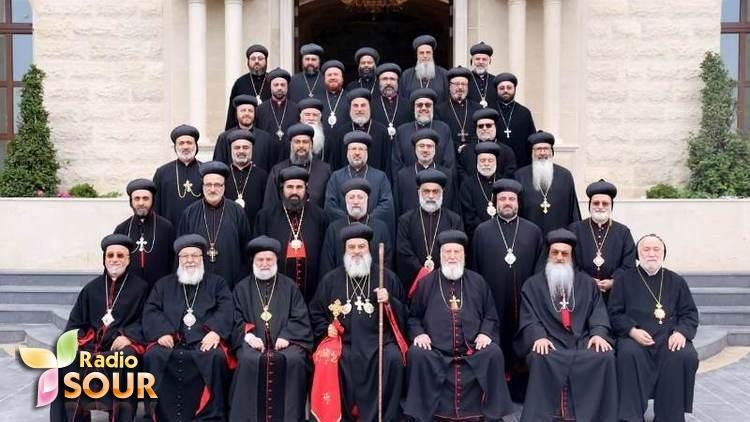 مجمع الكنيسة السريانية