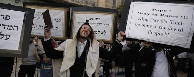 Cenacolo Gerusalemme