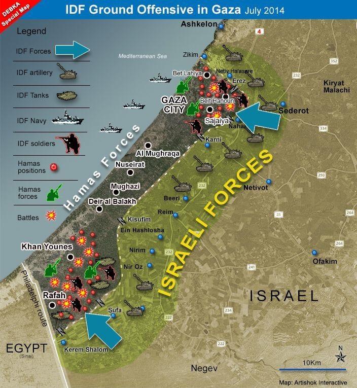 GazaBigWar