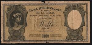 Cassa Mediterranea Per La Grecia 1000 Dracme 1