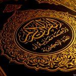 Abdullah bin Abbas radhiallahu 'anhuma : Sang Penerjemah Al-Quran