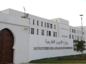 """صورة الجزائر تدين """"بشدة"""" الهجوم الإرهابي الذي استهدف منطقة غومبي في نيجيريا"""
