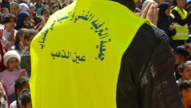 صورة الحملة التحسيسية حول نظافة الحي تحت شعار ( النظافة ثقافة )