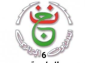صورة المؤسسة العمومية للتلفزيون الجزائري تعلن عن إطلاق قناة تلفزيونية جديدة