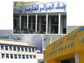 صورة كورونا: حسابات ببريد الجزائر و الخزينة العمومية والبنك الخارجي لتلقي مساهمات رجال الأعمال و المواطنين
