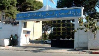 صورة كورونا: الجزائر تسجل 42 إصابة جديدة و حالة وفاة خلال 24 ساعة الاخيرة
