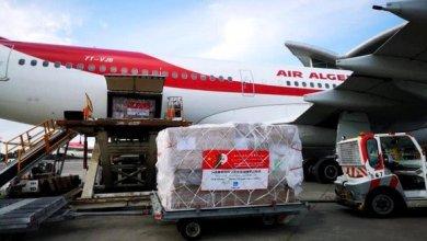 صورة الجزائر تستلم مساعدات طبية من الصين لمواجهة وباء كورونا