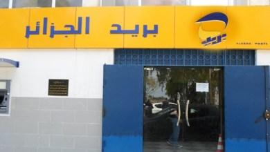 صورة بريد الجزائر: مكتب بريدي متنقل لتمكين أفراد الأمن   الوطني من سحب أجورهم
