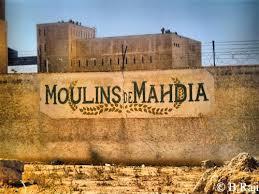 صورة مديرية التجارة: إعادة فتح مطاحن مهدية لتغطية حاجيات الولاية من مادتي السميد و الفرينة
