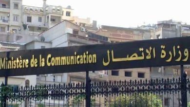 صورة اطلاق أسماء صحافيين رياضيين متوفين على مراكز إعلامية