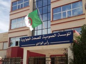 صورة بن بوزيد يعلن عن توقيف مدير مستشفى رأس الواد عن مهامه