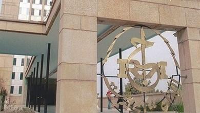 """صورة الإذاعة الجزائرية تنفي """"الخبر المغلوط"""" حول """"العودة إلى الحجر الصحي"""""""