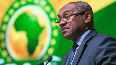 صورة تأجيل كأس أمم إفريقيا إلى شهر يناير 2022