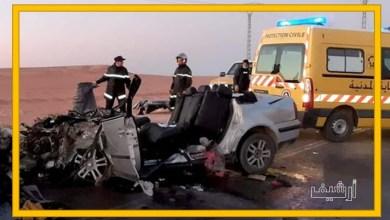 صورة حادث مرور
