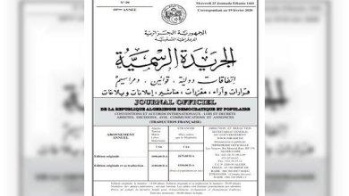 صورة استفتاء نوفمبر: صدورالمرسوم الرئاسي المتضمن استدعاء الهيئة الانتخابية في الجريدة الرسمية