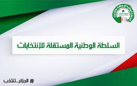 صورة تأطير الإستفتاء