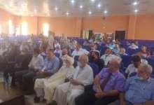 صورة انطلاق فعاليات منتدى الذاكرة بمناسبة الذكرى 63 لتأسيس الحكومة المؤقتة بقصر الشلالة