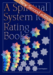 Vetted Christian bookstore - The rough draft of the new rating system open for comments.