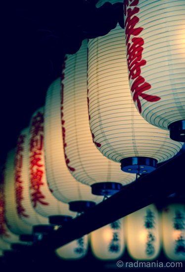 Lanterns at a Kyoto temple.