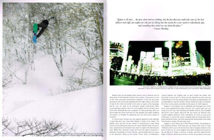 Double pager in NZ Snowboarder Issue 59.