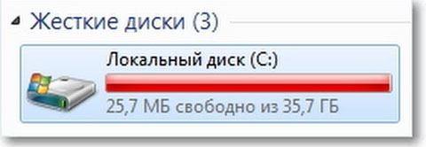 На диске C: недостаточно места. Решением может быть удалить папку Windows.old после переустановки