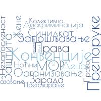 Konvencija MOR-a br. 81 - O inspekciji rada