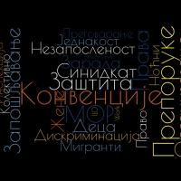 Конвенција МОР-а бр. 88 - О служби за посредовање рада