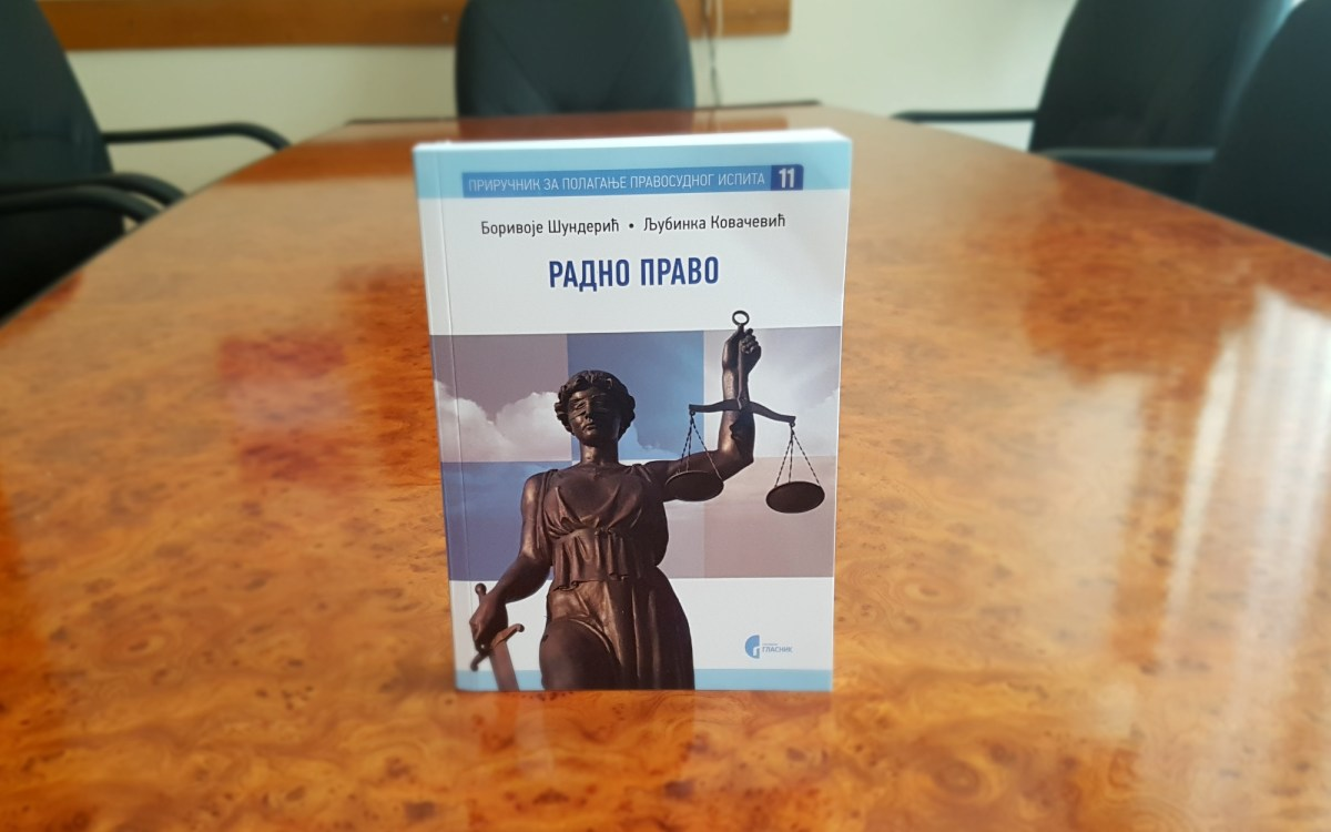 Радно право - Приручник за полагање правосудног испита