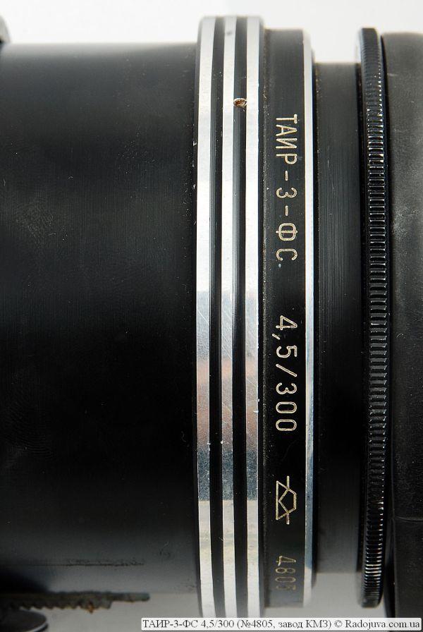 Обзор ТАИР3ФС 45300 черный Радожива