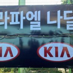 Kia Global