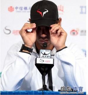 Sohu Li Yan/Sohu.com