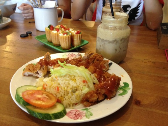 Hainanese Chicken Cutlet ($9.80)