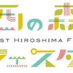 4.21(SAT)4.22(SUN)西の森フェスタ
