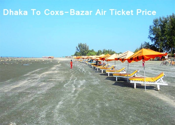 Dhaka To Coxs-Bazar Air Ticket Price