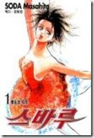 (c) 2006 (주)학산문화사