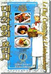 (c) 2006 학산문화사