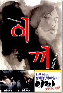 (c) 2010 한국데이타하우스