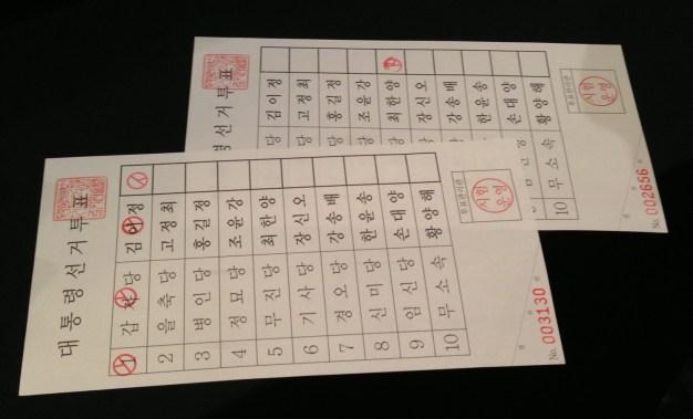 하단의 표처럼 한 후보의 이름 줄에 여러 개의 도장을 찍은 표는 정상 표지만 투표지분류기에서는 미분류로 처리되며 추후 육안심사에서 정상 집계된다.