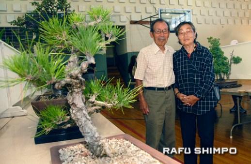 Bruce and Yaeko Hisayasu bonsai