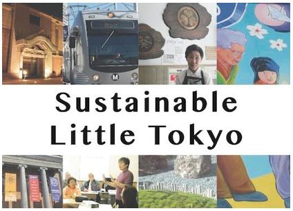 sustainable little tokyo