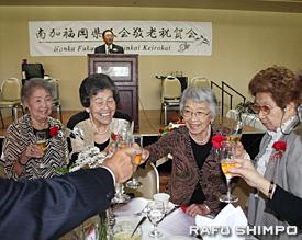 メンバーと乾杯する同会最高齢の西川光子さん(左から3人目)