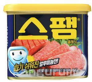 spam-korea