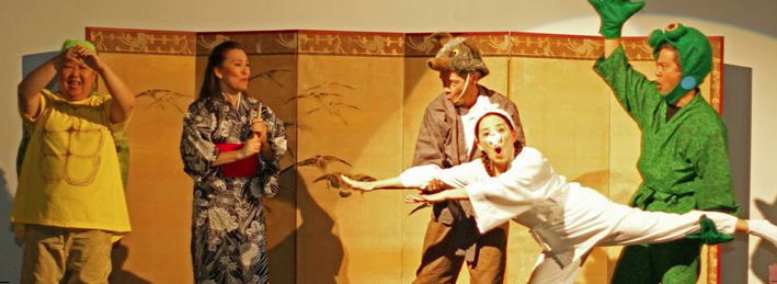 """Grateful Crane Ensemble performing """"Momotaro."""""""