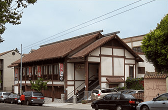 The JCCCNC opened its doors in 1986.