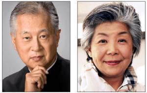 Ted Tanaka and Masako Unoura-Tanaka