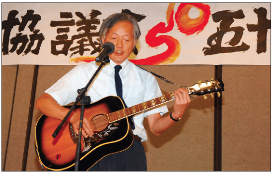 "Consul General Harry Hidehisa Horinouchi performs ""Sukiyaki"" for the gathering."